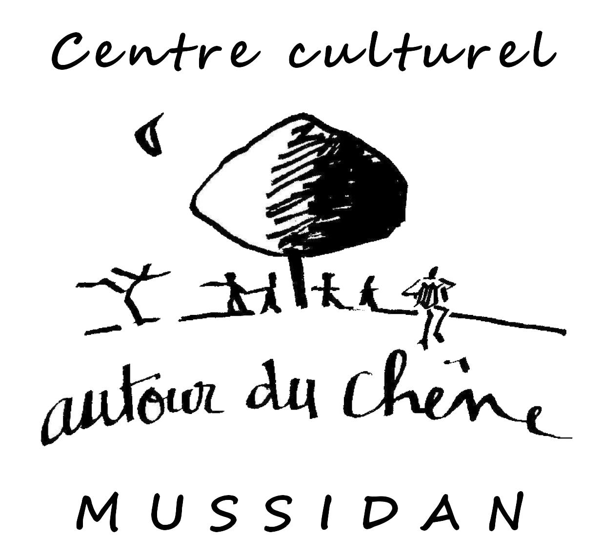 Centre culturel Autour du Chêne